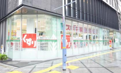 スギ薬局北新地店の画像1