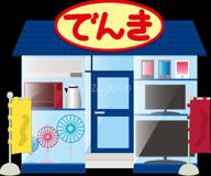 コジマ 甲府店