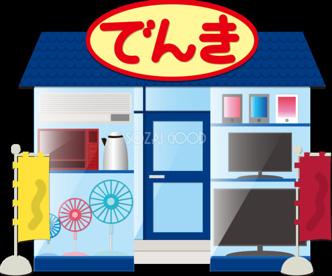 コジマ 甲府店の画像1