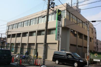 三井住友銀行浜寺支店の画像1