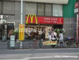 マクドナルド 代々木店