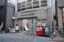 大阪淡路町郵便局