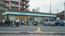 ファミリーマート 天下茶屋北一丁目店