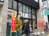 セブンイレブン 大阪南森町店