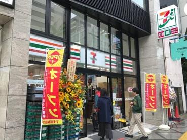 セブンイレブン 大阪南森町店の画像1