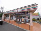 セブンイレブン横浜森5丁目店