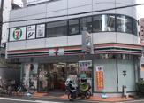 セブンイレブン 大阪東天満1丁目店