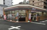 セブンイレブン 大阪天神西町店