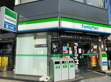 ファミリーマート 野崎町店の画像1