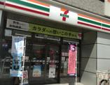 セブンイレブン 大阪同心北店