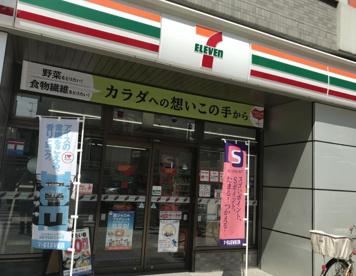 セブンイレブン 大阪同心北店の画像1