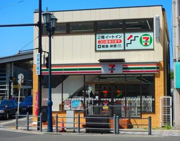 セブンイレブン 大阪天満橋京町店の画像1