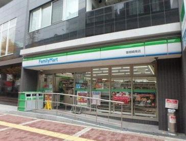 ファミリーマート 曽根崎南店の画像1