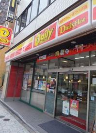 デイリーヤマザキ 梅田堂山店の画像1