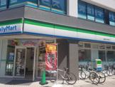 ファミリーマート墨田押上駅前店