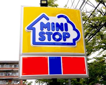 ミニストップ 浜松鶴見町店の画像1
