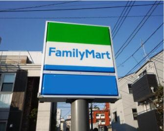 ファミリーマート 浜松下飯田店の画像1