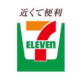 セブン-イレブン 太田市内ケ島東店の画像1