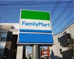 ファミリーマート 浜松上島北店