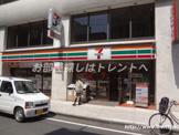 セブンイレブン 渋谷代々木1丁目店