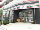 セブンイレブン 大阪島町2丁目店