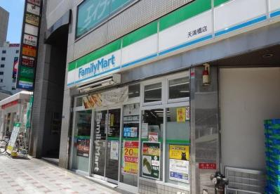 ファミリーマート 天満橋店の画像1