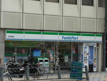ファミリーマート 北浜東店の画像1