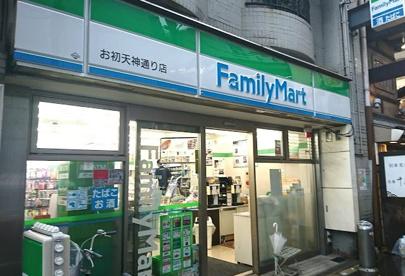 ファミリーマート お初天神通り店の画像1