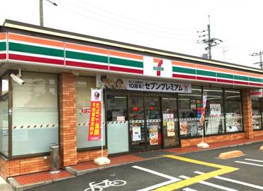 セブンイレブン 大阪池田町店の画像1