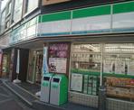 ファミリーマート 堂山町店