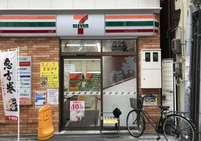 セブンイレブン 大阪天神橋4丁目店の画像1