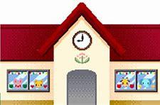 ルーテル幼稚園の画像1