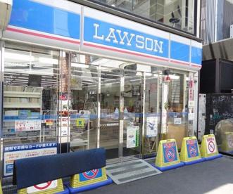 ローソン 大阪茶屋町店の画像1
