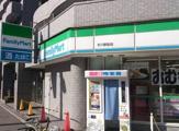 ファミリーマート 天六駅前店