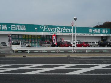 エバグリーン 海南店の画像1