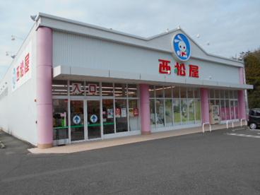 西松屋 海南店の画像1