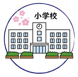 浜松市立河輪小学校の画像1