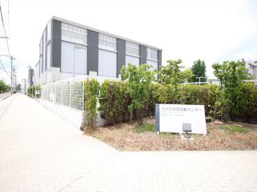 海老名市民活動センターレクリェーション館の画像1