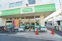 ミニコープ豊島店
