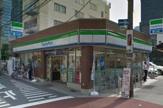 ファミリーマート K2梅田東店