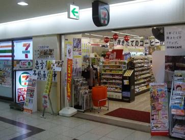 セブンイレブン 大阪駅前第3ビル店の画像1
