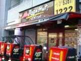 ピザハット梅田店