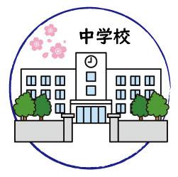 浜松市立新津中学校の画像1