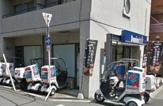 ドミノ・ピザ 天神橋店