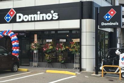 ドミノ・ピザ 大阪本町店の画像1