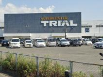 スーパーセンタートライアル福岡空港店