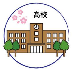 静岡県立浜松江之島高校の画像1
