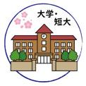国立静岡大学浜松キャンパス