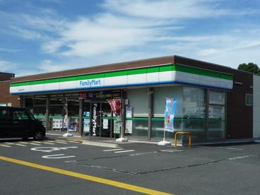 ファミリーマート 鶴ヶ島五味ケ谷店の画像1