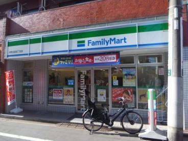 ファミリーマート 中野沼袋四丁目店の画像1